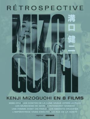 Rétrospective Kenji Mizoguchi en 8 films