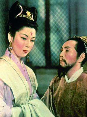 L'Impératrice Yang Kwei-Fei