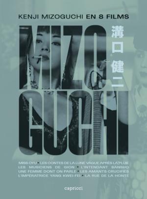 8 FILMS de KENJI MIZOGUCHI en BLU-RAY et DVD